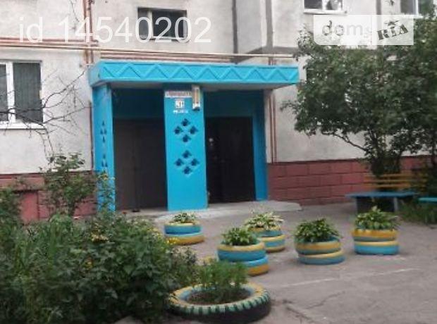 Продажа квартиры, 3 ком., Киевская, Белая Церковь, р‑н.Таращанский, Тимирязева