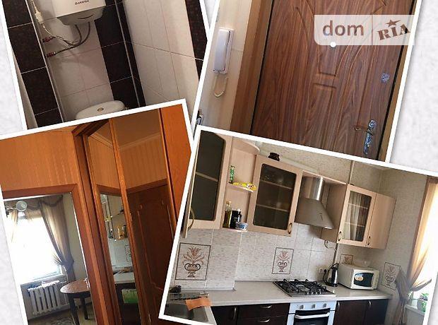 Продажа квартиры, 1 ком., Киевская, Белая Церковь, Водопойная улица