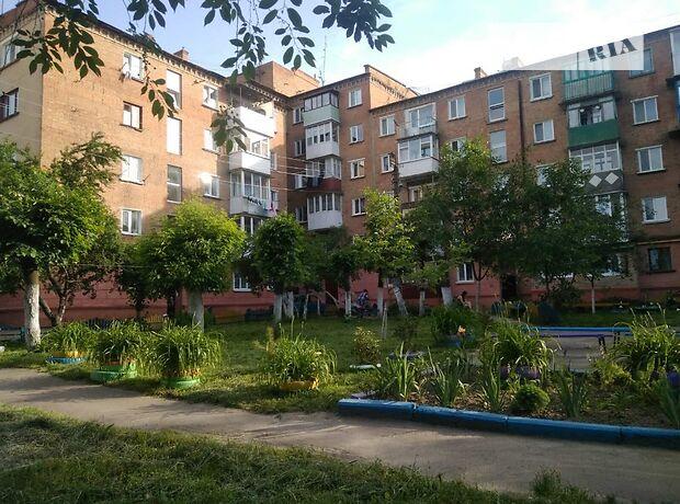 Продажа четырехкомнатной квартиры в Бердичеве, на Соборна фото 1