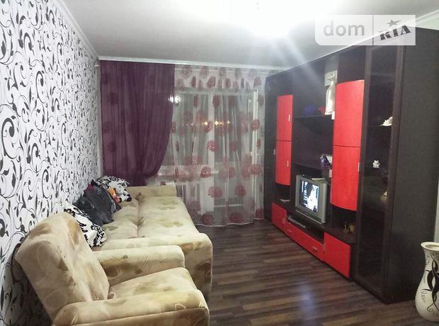 Продажа квартиры, 2 ком., Запорожская, Бердянск, р‑н.Гора