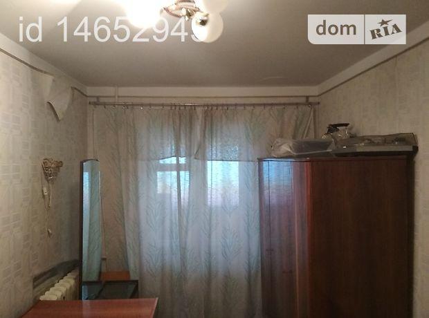 Продажа квартиры, 3 ком., Запорожская, Бердянск, р‑н.Центр, Консульская, дом 58