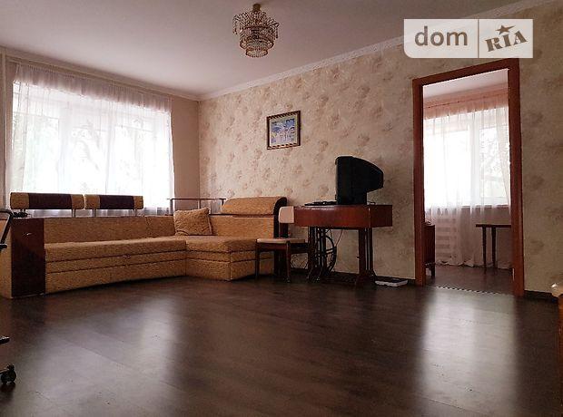 Продажа квартиры, 2 ком., Запорожская, Бердянск, р‑н.Центр