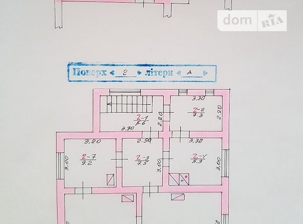 Продажа трехкомнатной квартиры в Бережанах, на Сагайдачного район Бережаны фото 1