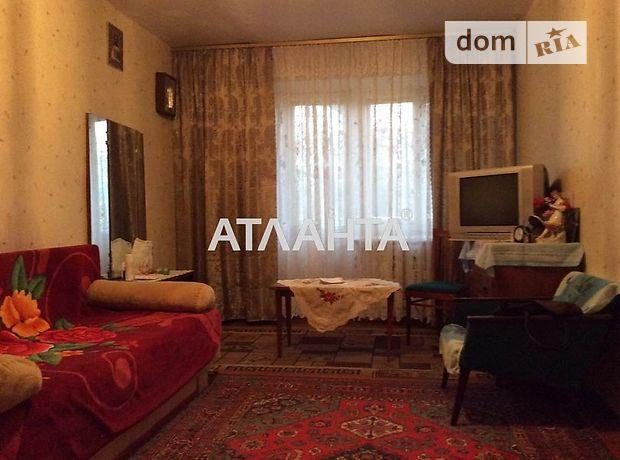 Продажа однокомнатной квартиры в Березовке, на Гвардейская район Рауховка фото 1
