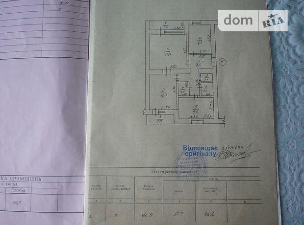 Продаж трикімнатної квартири в Бершаді на 50-річчя Жовтня район Бершадь фото 1