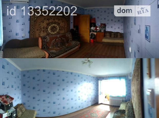 Продажа однокомнатной квартиры в Богуславе, на ул. Соборная 9 район Богуслав фото 1