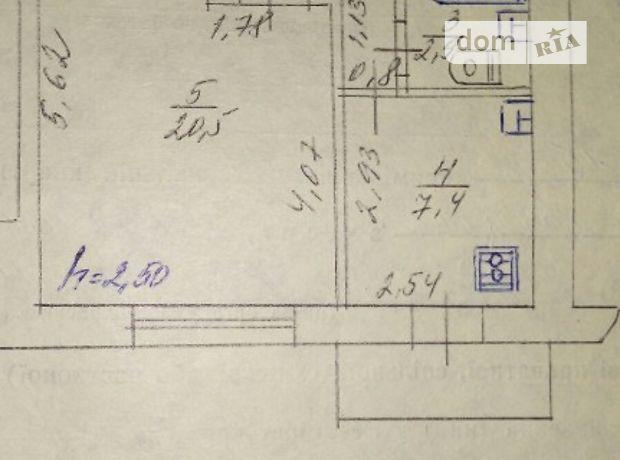Продажа однокомнатной квартиры в Бориславе, фото 2