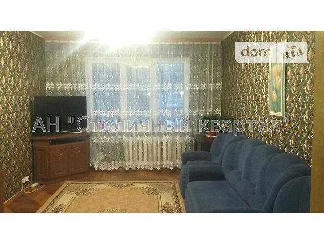 Продажа квартиры, 3 ком., Киевская, Бровары, р‑н.Бровары, Независимости бульвар, 8
