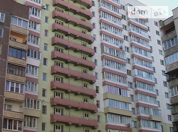 Продажа квартиры, 1 ком., Киевская, Бровары, Олимпийская улица, дом 8б