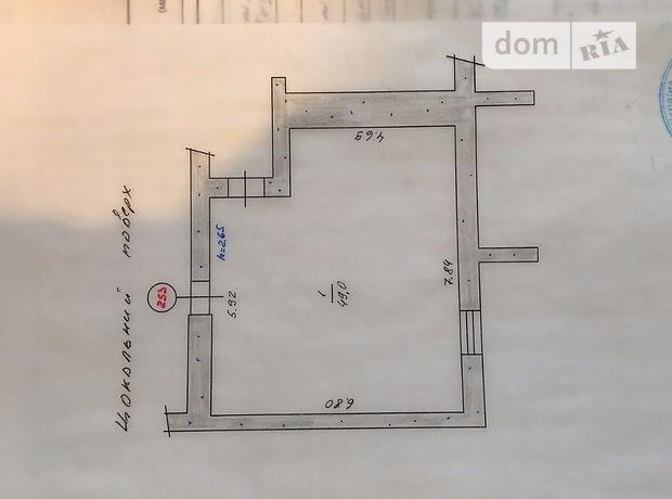Продажа квартиры, 1 ком., Киевская, Буча, р‑н.Буча, Чкалова