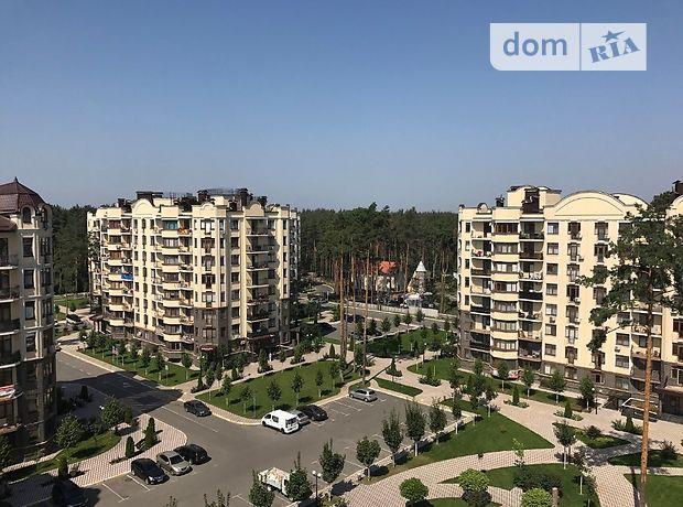 Продажа квартиры, 5 ком., Киевская, Буча, р‑н.Буча, Пушкинска