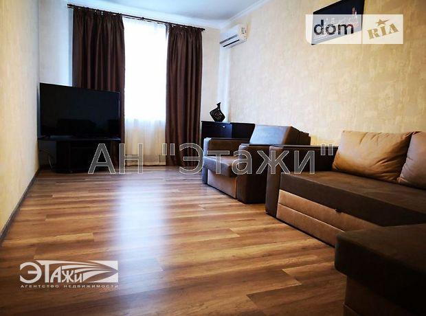 Продажа однокомнатной квартиры в Буче, на ул. Пушкинская 2К, район Буча фото 1