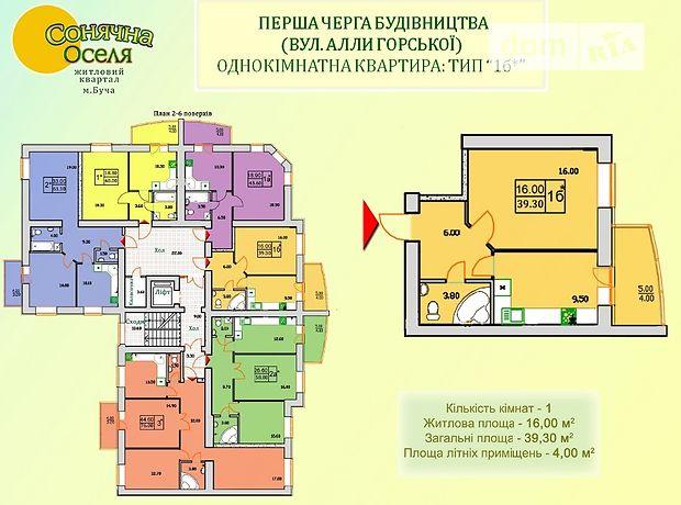 Продажа квартиры, 1 ком., Киевская, Буча, р‑н.Буча, Кожедуба, дом 8