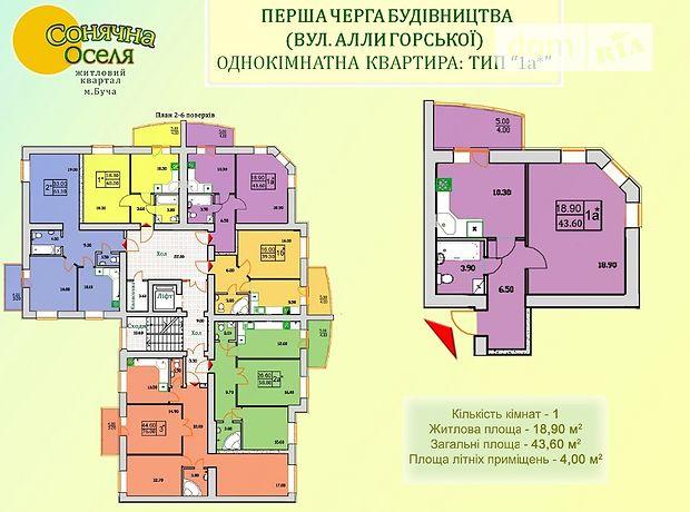 Продажа квартиры, 1 ком., Киевская, Буча, р‑н.Буча, Горської