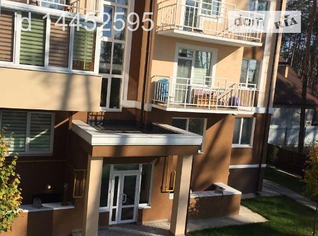 Продажа квартиры, 2 ком., Киевская, Буча, р‑н.Буча, Шота Руставели улица