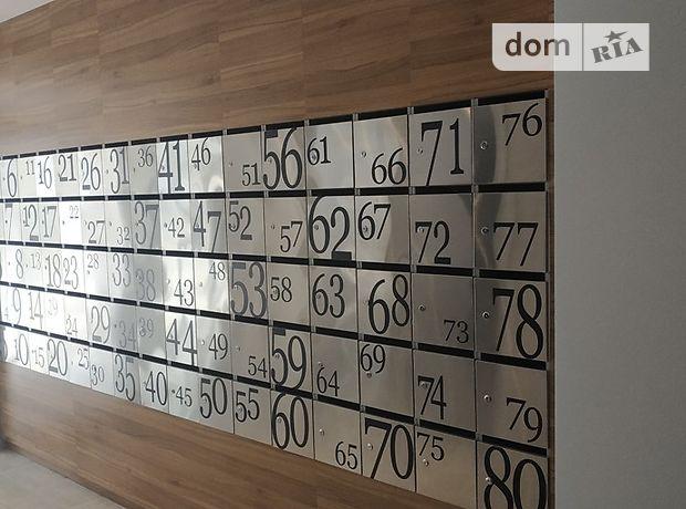 Продажа квартиры, 1 ком., Киевская, Буча, р‑н.Буча