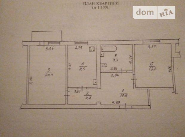 Продажа квартиры, 2 ком., Черкассы, р‑н.700-летия, Чехова улица
