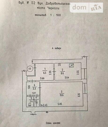 Продажа однокомнатной квартиры в Черкассах, на ул. Добровольского 52 район 700-летия фото 1
