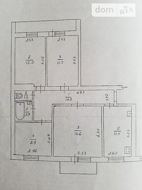 Продажа четырехкомнатной квартиры в Черкассах, на бул. Шевченко 132, кв. 84, район Казбет фото 1