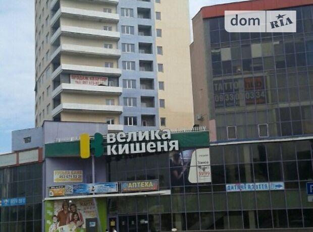 Продажа двухкомнатной квартиры в Черкассах, на ул. Героев Сталинграда 42/1, район Мытница фото 1