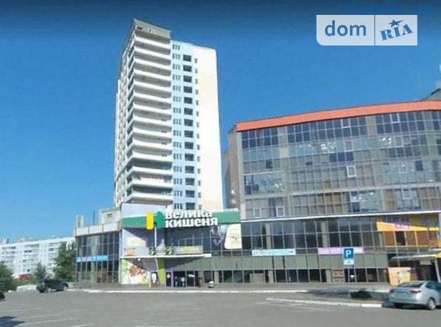 Продажа однокомнатной квартиры в Черкассах, на ул. Героев Сталинграда 42/1, район Мытница фото 1