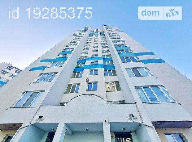 Продаж однокімнатної квартири в Черкасах на вул. ЖужомиСержанта 3/1 район Митниця фото 1