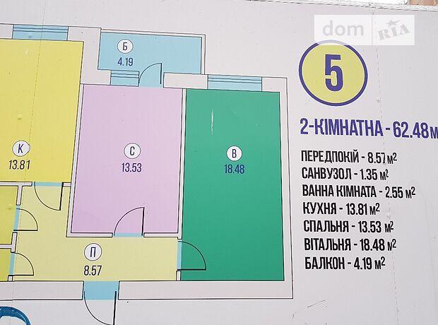 Продаж двокімнатної квартири в Черкасах на вул. ГероївДніпра 53/1, район Митниця-центр фото 1