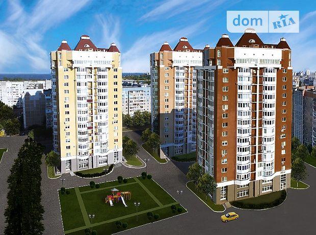 Продажа квартиры, 1 ком., Черкассы, р‑н.Приднепровский, Гагарина улица, дом 41