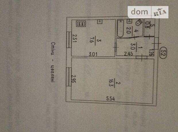 Продажа однокомнатной квартиры в Черкассах, на ул. Розы Люксембург район Приднепровский фото 2