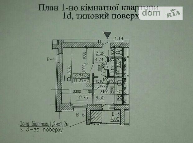 Продажа однокомнатной квартиры в Черкассах, на ул. Петровского 239, район Район Д фото 1