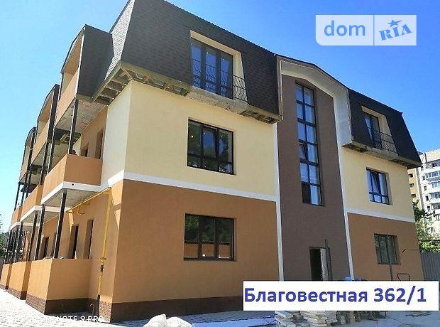 Продажа однокомнатной квартиры в Черкассах, на ул. Благовестная район Седова фото 1