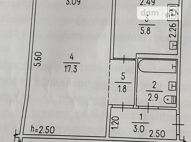 Продажа однокомнатной квартиры в Черкассах, район Школьная фото 1