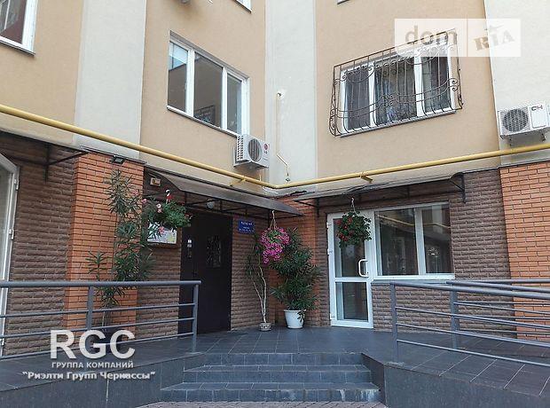 Продажа двухкомнатной квартиры в Черкассах, на ул. Дашкевича Остафия 4, район Центр фото 1