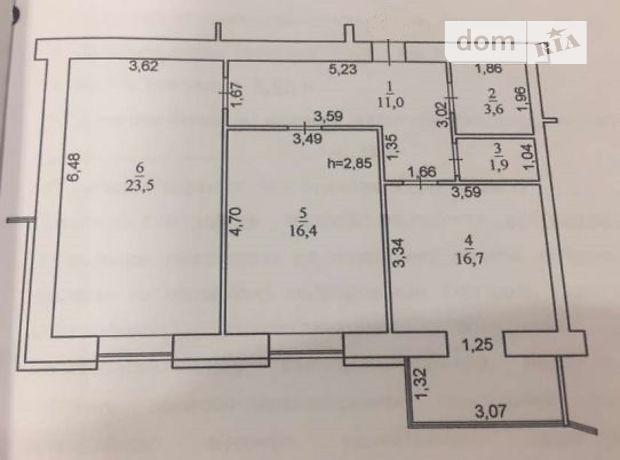 Продажа двухкомнатной квартиры в Черкассах, на ул. Гоголя район Центр фото 1