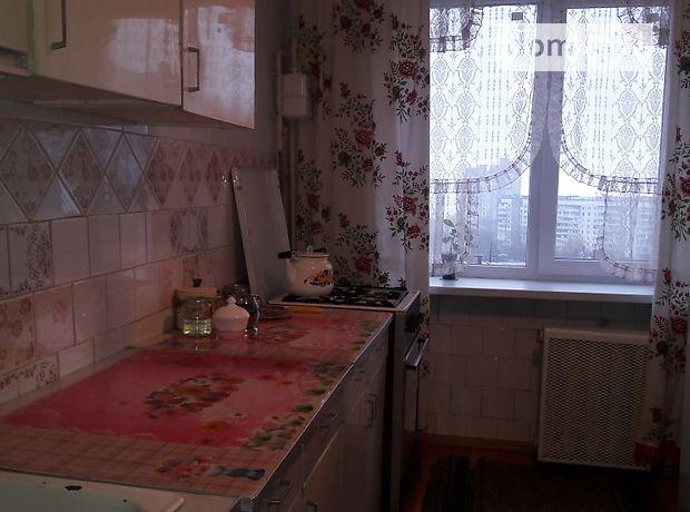 Продажа квартиры, 3 ком., Черкассы, р‑н.Центр, Калинина улица