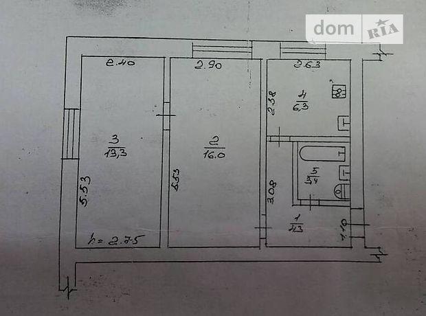 Продажа квартиры, 2 ком., Черкассы, р‑н.Центр, Ленина улица