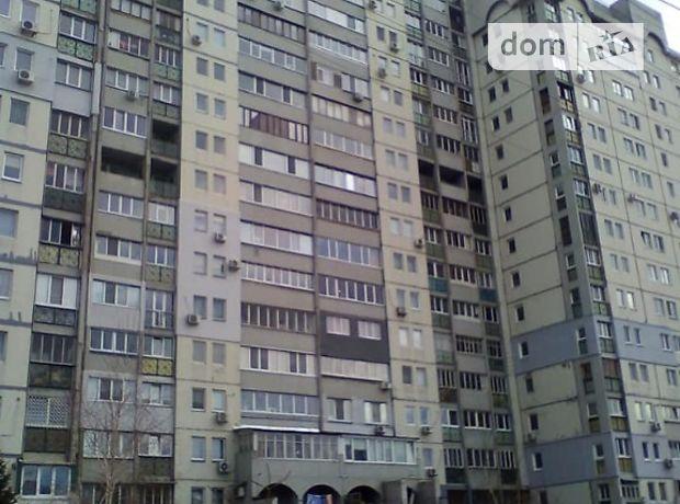 Продажа трехкомнатной квартиры в Черкассах, на ул. Пастеровская район Центр фото 1