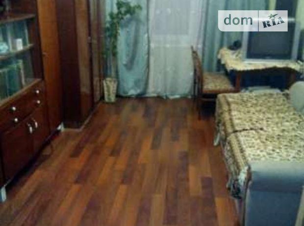 Продажа квартиры, 2 ком., Черкассы, р‑н.Центр, Розы Люксембург улица
