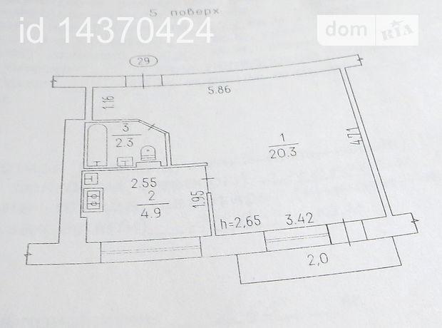 Продажа квартиры, 1 ком., Черкассы, р‑н.Центр, Небесной сотни