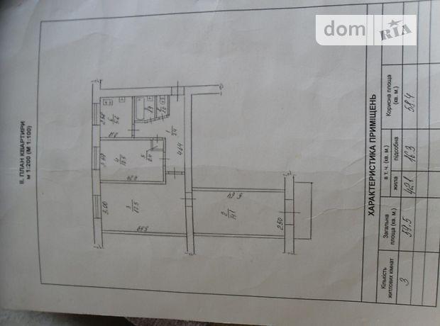 Продажа трехкомнатной квартиры в Черкассах, на ул. Громова район Водоконал-Невского фото 1