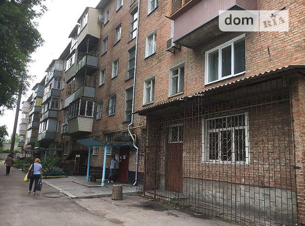Продаж квартири, 2 кім., Черкаси, Громова