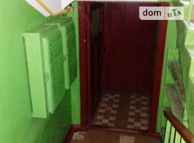 Продажа квартиры, 2 ком., Черкассы, Амброса