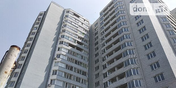 Продажа однокомнатной квартиры в Черкассах, на ул. Байды-Вишневецкого район Центр фото 1