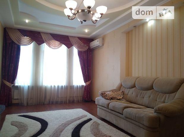 Продажа трехкомнатной квартиры в Черкассах, на ул. Кирова район Центр фото 1
