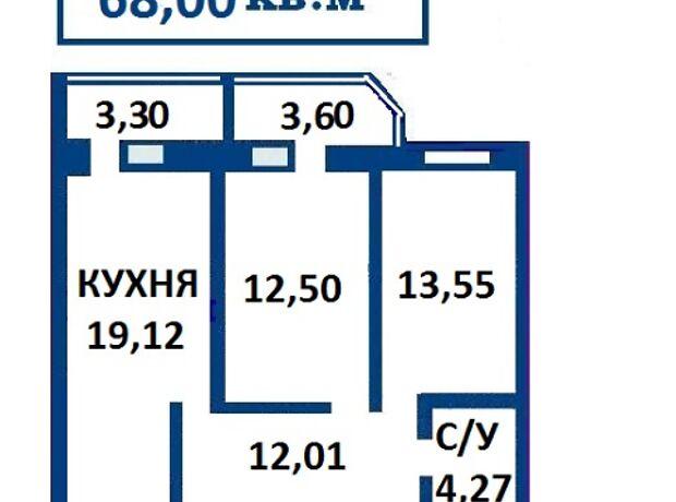 Продажа двухкомнатной квартиры в Чернигове, на Музейная (Горького) улица 59, фото 1
