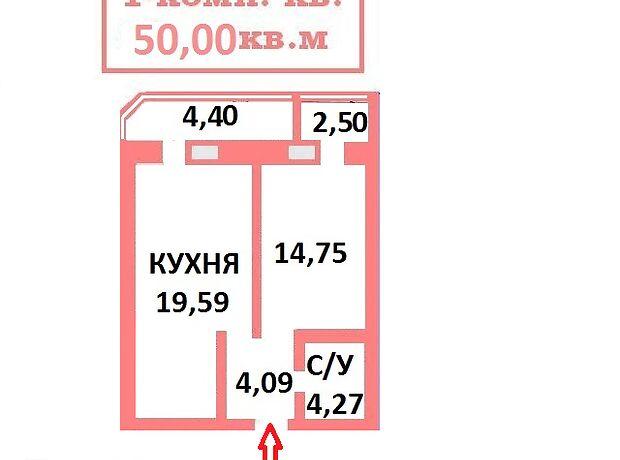 Продажа однокомнатной квартиры в Чернигове, на ул. Горького 59, фото 1
