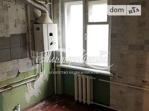 Продажа двухкомнатной квартиры в Чернигове, на Шевченко улица 53 район Красный Мост фото 1