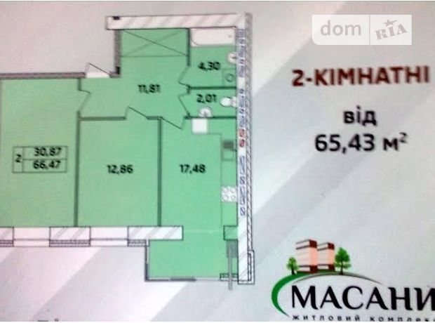 Продажа двухкомнатной квартиры в Чернигове, район Масаны фото 1