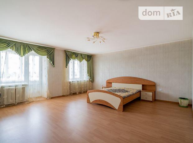 Продажа трехкомнатной квартиры в Чернигове, на ул. Коцюбинского 81, район Центр фото 1