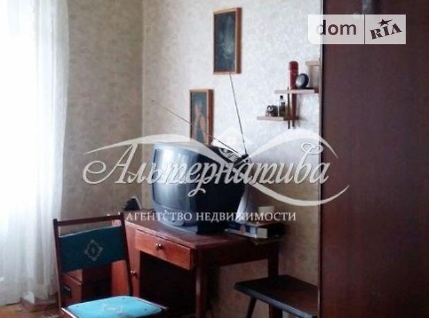 Продажа квартиры, 3 ком., Чернигов, р‑н.Центр, шевченко, дом 27